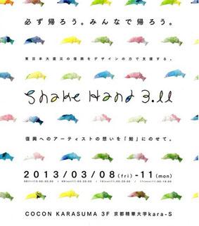 2013_2_28_a