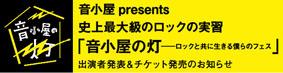 2013_3_1_a