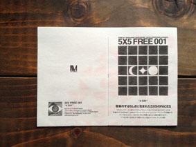 5x5free001_1