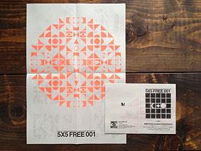 5x5free001_2