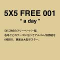 5x5zine_web