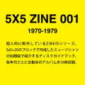 5x5zine_001