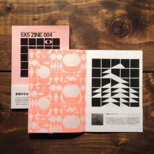 5x5zine/RIDE