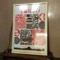 tokyo_poster_3